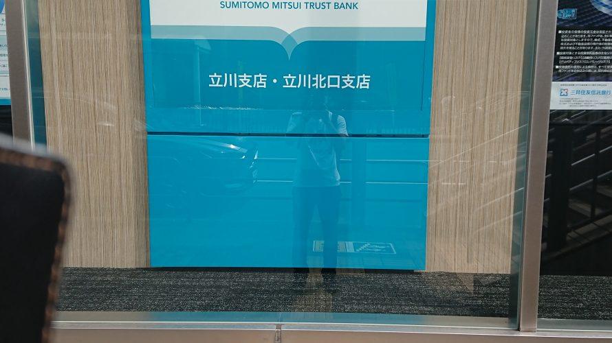 SMBC信託銀行、入出金自由の相続口座提供。2019年7月の民法等の改正による相続預金の払戻し制度とは?