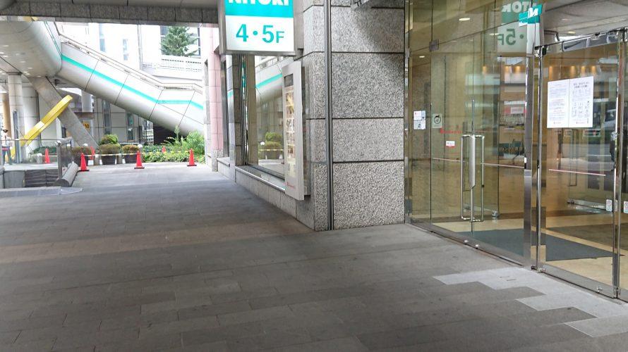 マイナポイント9月から開始、マイナンバーカードを取得し、20,000円の買い物で5,000円の節約!