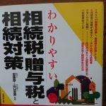 日本人、平均寿命が過去最高更新。相続のために知識。相続の開始を知った時から3か月以内にする手続きとは?