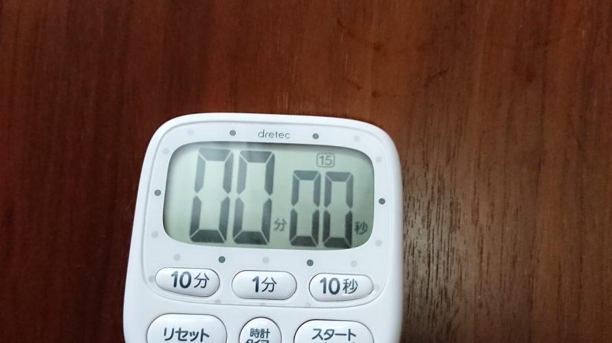 「dretec 時計付大画面タイマー」 タイマーで時間がくるとアラームがなります。時間管理に最適です。