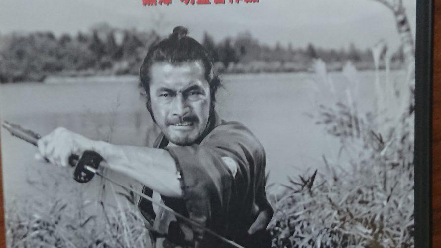 映画「椿三十郎」を観て  最後の決闘シーンを観るだけで価値があります。
